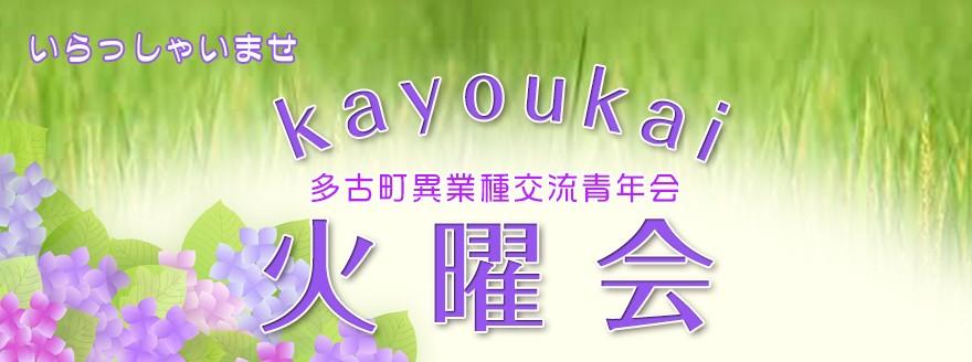 多古町のお米を使ったライスミルク、めでたいものなど特産品を販売しています。